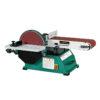 Станок шлифовальный тарельчато-ленточный JDBS-250Pro